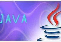 java开发培训主要是干嘛?