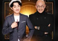 聲臨其境杜燕歌是誰,王祖藍請來的助演嘉賓是TVB配音王