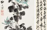 """被譽為""""竹聖""""、""""板橋第二""""——柳子谷"""