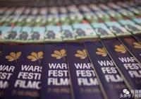 國際A類:第33屆華沙國際電影節報名中!
