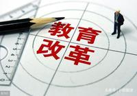 中國產業經濟變革的下一個風口:父母教育