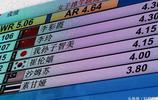 """亞運會日本撐杆跳高運動員銅牌獲得者是""""我孫子智美!"""""""