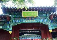伊斯蘭教在中國的特有現象——清真女寺