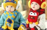 別讓寶寶戴過時的帽子!瞧瞧下圖,萌化你的心,洋氣又保暖