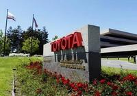 全球最賺錢的十家車企,豐田佔據榜首,中國也有兩家上榜|盤點