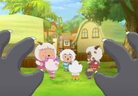 《喜羊羊與灰太狼》明星真人版電影,網友:灰太狼居然是王迅!