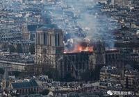 多虧800年前的絕妙設計,保住了巴黎聖母院最寶貴的部分!