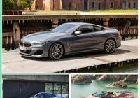 97萬起!全新BMW 8系家族開啟預售 成都車展上市