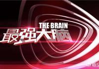 你覺得經歷了黑幕風波後,蔣昌建還會選擇留在《最強大腦》的舞臺嗎?