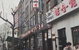 八十年代吉林省商業舊影(十一)——長春市(下)