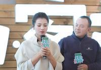 劉濤&王珂:結婚十一年