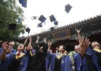目前中國有哪些大學是真正的好大學?