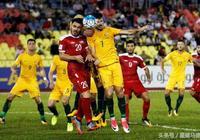 國足進世界盃希望大增?澳大利亞男足遭西亞諸國抵制:滾出亞足聯