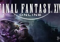 《最終幻想14》更新後進行性別鎖定 玩家對此不滿