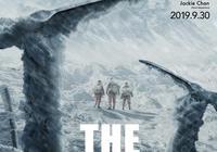 你期待吳京的新電影《攀登者》嗎?為什麼?