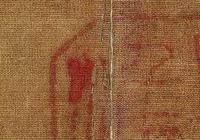 超清草書《洛神賦》不是寫在紙上的,你見過嗎?