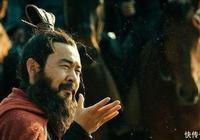 關羽華容道為何寧死不殺曹操 不是他不敢,而是另有隱情