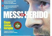 梅西新聞發佈會:歐冠恥辱出局向巴薩球迷致歉