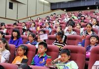 兒童文學作家楊紅櫻來日照助力全民閱讀