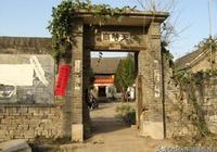全國已為數不多的當鋪建築,河南舞陽北舞渡當鋪