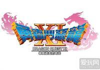 《勇者鬥惡龍11》中文版開啟預購 早期特典公佈