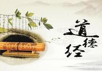 中國的大思想家是老子嗎?