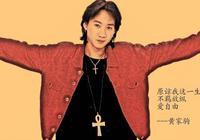 他的31歲是華語樂壇最經典的31歲!四大天王的時代為啥他是巔峰?