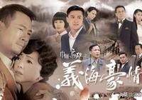 TVB最經典抗日神劇,豆瓣高達9.1分,男女主雖有愛卻足足錯過30年