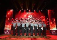 廊坊消防支隊舉行慶祝建軍 90週年暨黨組織規範化創建活動頒獎晚會