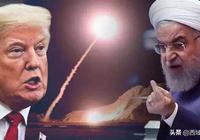 為什麼美國說要打伊朗,伊朗卻說美國敢動武就打以色列?
