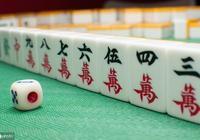 【麻將胡了】打麻將舍牌口訣,知道這個的都贏了