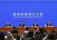 """國新辦舉行""""全面提升上海城市能級和核心競爭力""""發佈會"""