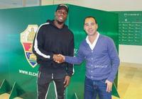 官方:埃爾切簽下保羅-博格巴的哥哥弗倫丁-博格巴