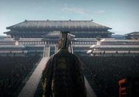 中國最輕鬆地開國皇帝:本無意篡位,結果一不小心成為了千古一帝