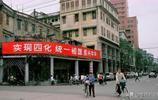 老照片,廣州市80年代廣州市的樣子,你見過嗎?