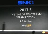 拳皇14PC版什麼時候出 拳皇14發售日期一覽