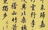 慶親王奕劻,雖是貪得無厭的裸官,一手好書法讓慈禧喜歡!