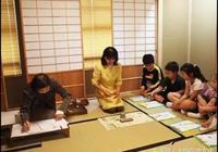通過世界看沉香——沉香在日本
