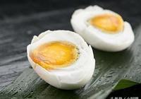 鹹鴨蛋蛋黃變黑能吃嗎?怎麼辨別鹹鴨蛋是否變質?