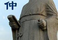 都是名相,諸葛亮為何自比管仲不比蕭何?
