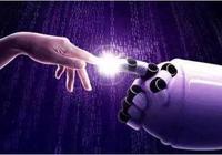 王小川要轉型人工智能,到底是噱頭還是大勢所趨?