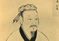 為什麼說《左傳》的作者左丘明就是孔子成就最高的徒弟子夏?
