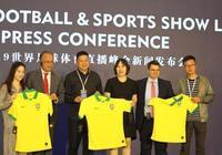 """埃爾克森將被歸化加入中國籍?全新巴西足球甲級聯賽,也看上""""中超""""香餑餑!"""