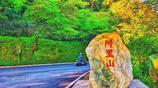 這是全臺灣最理想的避暑勝地,有世界僅存的三條高山鐵路中的一條