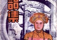 徐玉蘭的故事:玉蘭筆下的故鄉