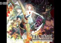 Square Enix社員轉生《最終幻想》世界?這是漫畫劇情
