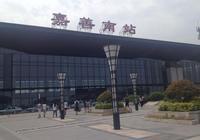 嘉興,向左上海都市圈,向右杭州都市圈,滬杭之間,如何選擇?