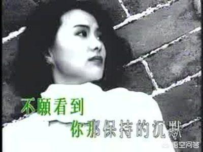 如何評價女演員詠梅?