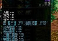 DNF玩家曝光一稀有稱號,全屬強+100,雙暴+100%,這樣的稱號如何獲取呢?