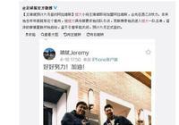 媒體爆料恆大小將王靖斌在中超沒機會,卻在六月份簽約西甲球隊,你是怎麼樣看的?
